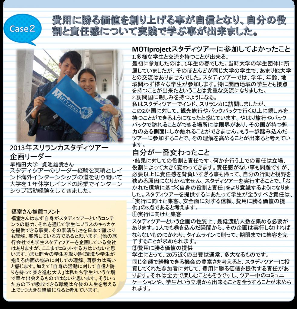 s_図15
