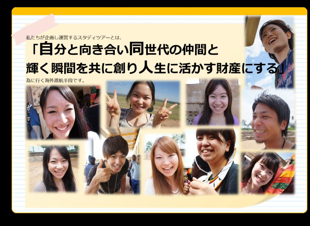s_図23