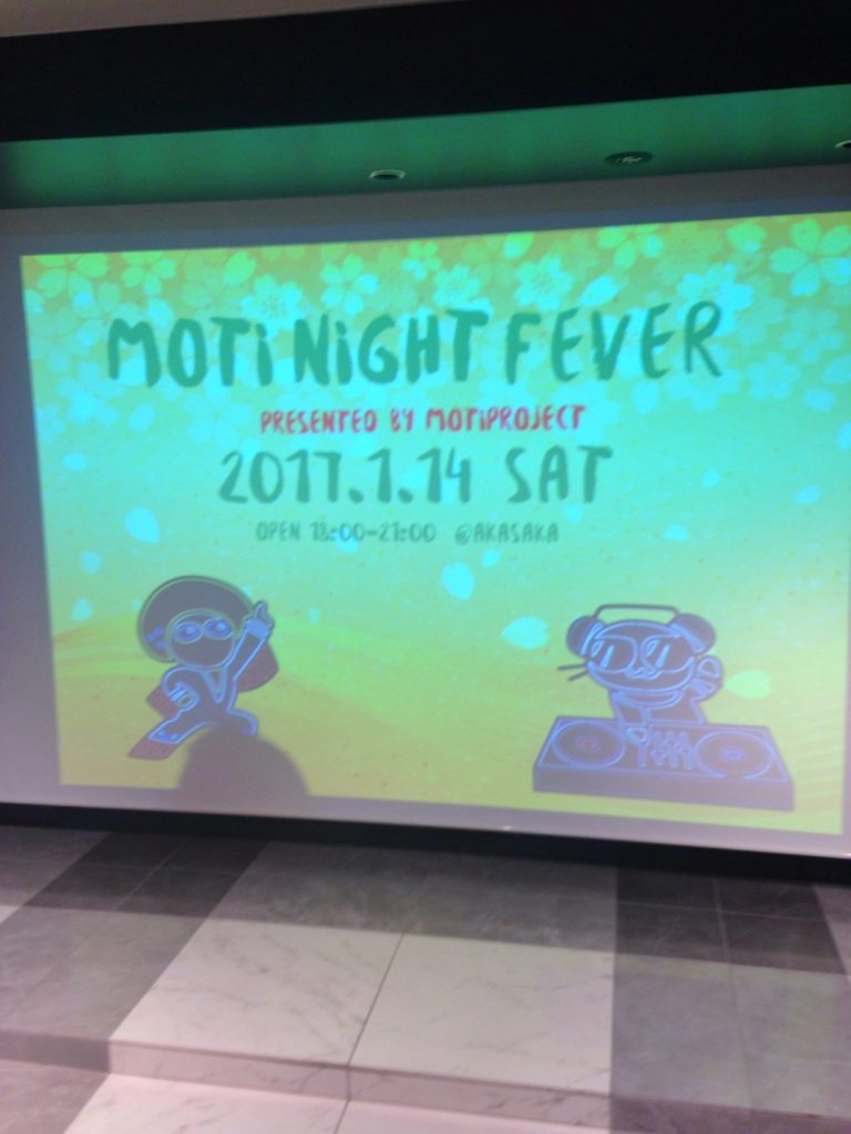 MOTI NIGHT FEVER!_170119_0217