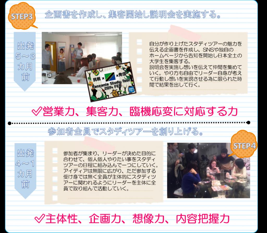 s_図30