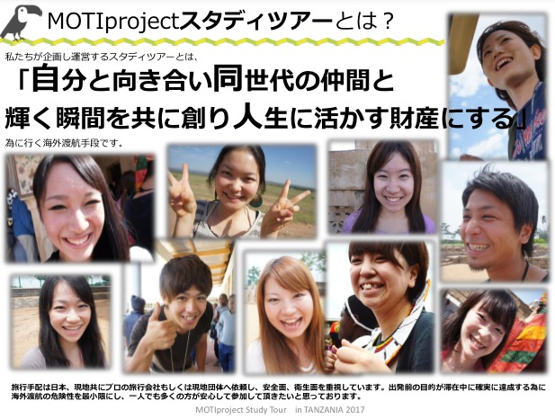 motiproject